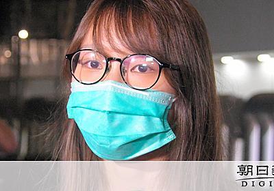 周庭氏と香港紙創業者が保釈 「欅坂46が頭の中に…」:朝日新聞デジタル