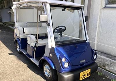 勾配が急な住宅地で小型EVの実証実験 横浜市金沢区で | レスポンス(Response.jp)