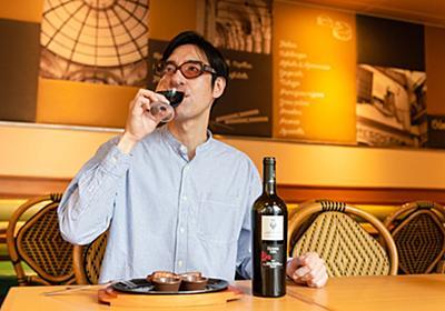 """サイゼリヤで「高級ワインが飲める」って本当…? 噂の""""裏メニュー""""で一番高いボトルを頼んでみた   文春オンライン"""