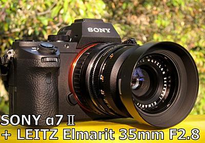 ライカレンズシリーズ LEITZ Elmarit 35mm F2.8 Rマウント - 写真生活