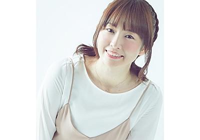 声優・照井春佳、囲碁の初段試験合格を報告「ハイペースで初段を目指した」 | ORICON NEWS