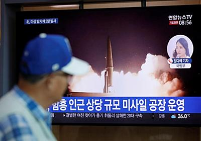 驚愕、韓国が北朝鮮に弾道ミサイル供与か 中国やロシア製ではなく韓国陸軍も装備する米軍ATACMSに酷似(1/5) | JBpress(Japan Business Press)