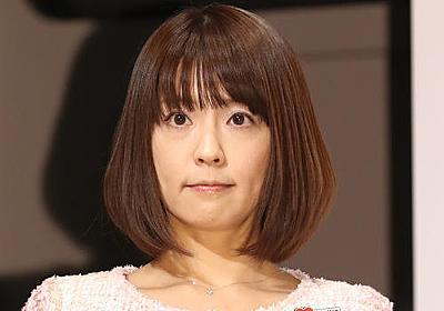 小林麻耶は事実上解雇 スタッフ批判や現場に夫の姿 - 女子アナ : 日刊スポーツ