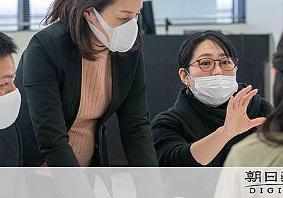 「女性は戻らない」データに衝撃 反省を語る市長の挑戦:朝日新聞デジタル