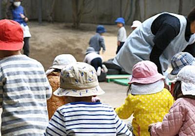教育無償化に年1.5兆円 制度の具体策了承  :日本経済新聞