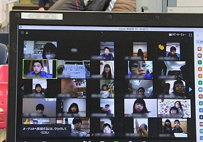 「オンライン授業」試み加速 課題はネット環境、教育の機会均等 小学校教諭たちの模索 | 丹波新聞