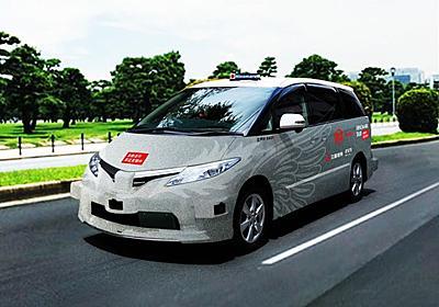 大手町〜六本木が1500円、自動運転タクシーが8月27日から ZMPらが実証実験 - Engadget 日本版