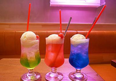 お酒がニガテでもクリームソーダがあるよ…!PRONTOが始めた夜の顔「キッサカバ」が超楽しいぞ - ぐるなび みんなのごはん
