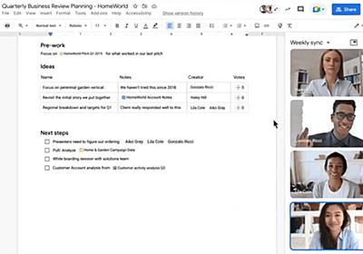 Google Workspaceを大幅強化するアップデート「Smart canvas」 - GIGAZINE