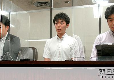 「劇団活動は労働」異例の判決確定 訴えた元団員の願い:朝日新聞デジタル