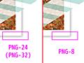 データ特性による圧縮されやすいJPEG/PNGファイルの作り方 - hitomedia Tech Blog