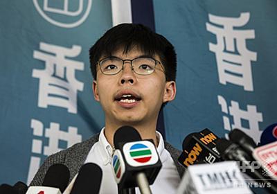 雨傘運動の学生リーダー釈放、行政長官に辞任求める 香港 写真1枚 国際ニュース:AFPBB News