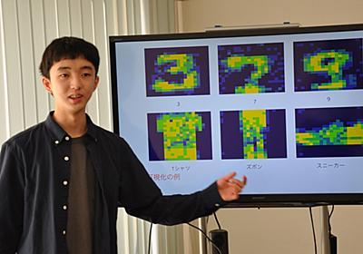 千葉の高専生、ハッカソンで最優秀賞 「量子コンピューターでお手軽機械学習」とは:朝日新聞GLOBE+