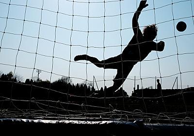 【サッカー】2020年Jリーグ GKのこのプレイにピックアップ!【第19弾】 - 北の大地の南側から