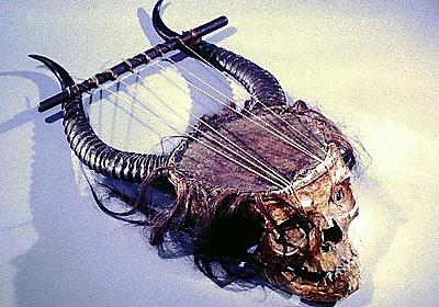 人間の頭蓋骨で作られた聖なる楽器、リラ。(19世紀、メトロポリタンコレクション) : カラパイア