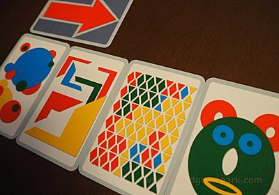 自分の目が信じられる?錯覚を利用したカードゲーム「イリュージョン(illusion)」 - 親子ボードゲームで楽しく学ぶ。