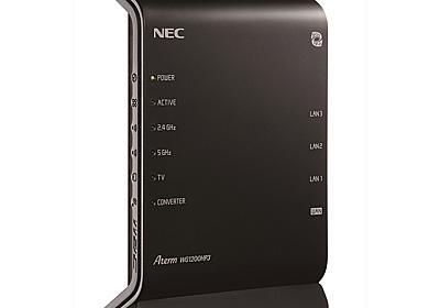 NEC製Wi-Fiルーター「Aterm」シリーズに複数の脆弱性報告 - ケータイ Watch