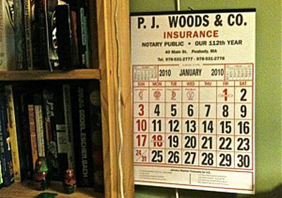 シンプル? イラスト付き? ネットで無料配布されている2014年カレンダー モレスキン用リフィルも - はてなニュース