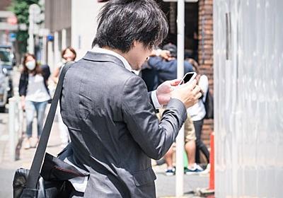 ボーッと生きている「ぼんやり日本人」の末路 | 文春オンライン
