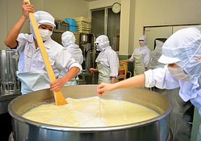 教育2014 福島)カルピー、懐かしい甘みを次代へ:朝日新聞デジタル
