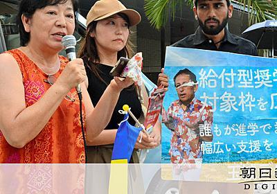 「自公連携」に反旗翻す創価学会員の訴えは 沖縄知事選 - 沖縄:朝日新聞デジタル