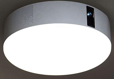 独自AIシステム対応の次世代LED照明「popIn Aladdin」量産スタート - 価格.comマガジン
