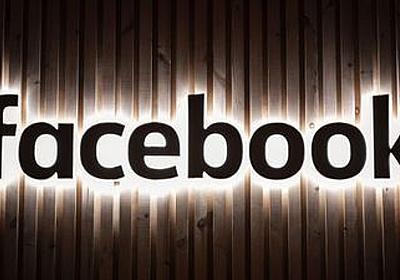 Facebookの下請け会社では劣悪な職場環境により従業員が死亡したと元従業員が告白 - GIGAZINE