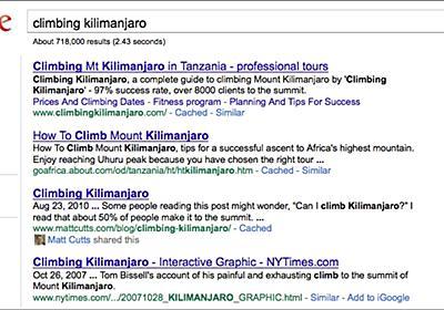 Google、検索結果をよりパーソナライズ――Social Searchを融合 - ITmedia エンタープライズ