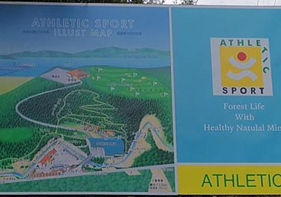 なかなか面白い自然のアスレチック!奥水間アスレチックスポーツ