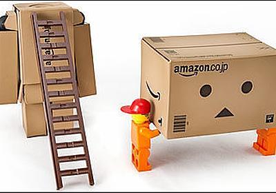 Amazonが送料無料を禁止した「反Amazon法」に対抗して「送料1円」に - GIGAZINE