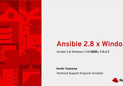RHTN: Ansible 2.8 x Windows - Speaker Deck