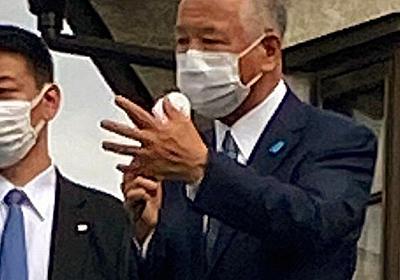 「補助金を待ってる受け身の大学ばかり」自民・甘利氏:朝日新聞デジタル