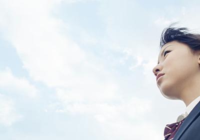 子どもに広い世界を見せることは「残酷」か? 沖縄の教育現場のリアル(佐藤 智) | 現代ビジネス | 講談社(1/4)