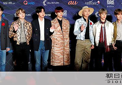 「BTS」発言に中国から批判 サムスンは起用広告削除:朝日新聞デジタル
