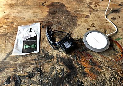 おもしろ無線水中ポンプとかの作り方: 加藤水槽ブログ