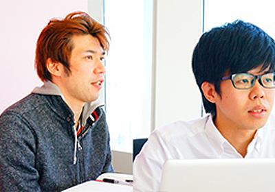 面白法人カヤックに「UX」というテーマをぶつけていろいろ聞いてみました | HTML5Experts.jp