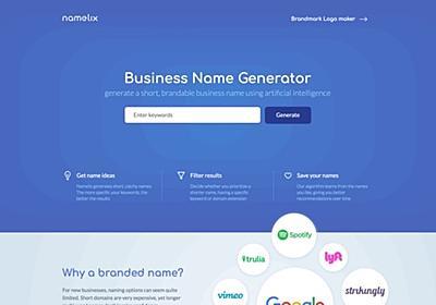 新しく始めるビジネスの名前を提案してくれるサイト「Namelix」 | ライフハッカー[日本版]
