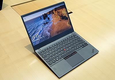 """じつは""""Type-C 1ポートだけ""""から大きく変化していた「ThinkPad X1 Carbon」 ~レノボ、みなとみらいの大和研究所を公開 - PC Watch"""