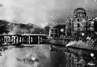 The Photographers Who Captured the Toll of Hiroshima and Nagasaki - The New York Times