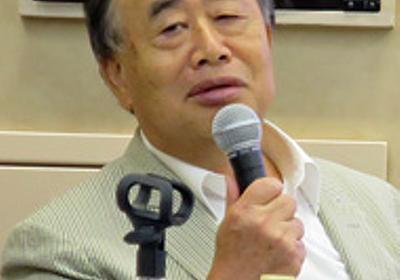新しい知的財産のルールを日本から──「IP2.0研究会」発足、角川会長ら識者が議論・提案 - ITmedia NEWS
