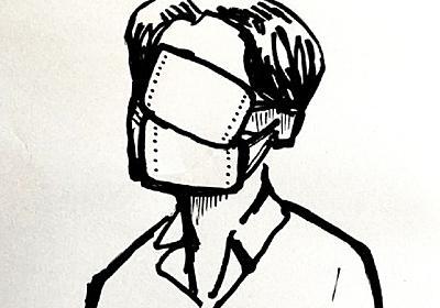 折坂悠太がSoundCloudで新曲発表、マスク2枚着用したアートワークと共に - 音楽ナタリー