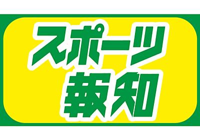 """""""真空飛び膝蹴り""""「キックの鬼」沢村忠さん死去…78歳 : スポーツ報知"""