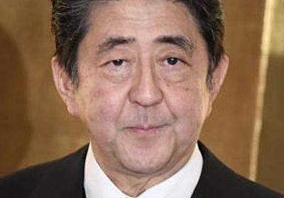 土砂投入海域のサンゴ移植ゼロ 辺野古、首相は「移している」と答弁 - 琉球新報 - 沖縄の新聞、地域のニュース
