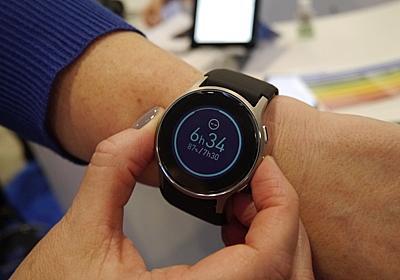 オムロン、消費カロリーや睡眠も計測できるウェアラブル血圧計~CES2018 - 家電 Watch