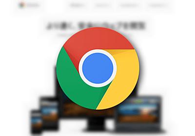 Chromeでキャッシュを完全削除する方法。通常の再読み込み(リロード)だけでは消えない場合があります   ラブグアバ