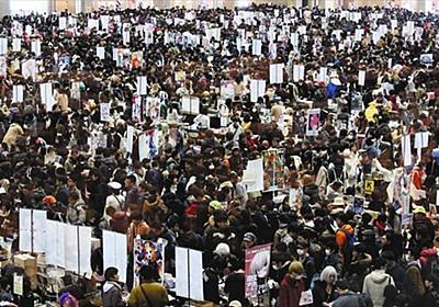新型コロナは同人誌活動にも暗い影…約半数が「創作意欲が減退」 コミケなど即売会中止が影響:東京新聞 TOKYO Web