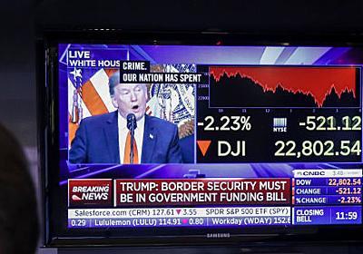 米国株大暴落が「リーマンショック級」どころでは済まない可能性(安達 誠司) | マネー現代 | 講談社(1/4)