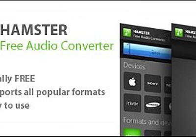 iPhone/Androidなどあらゆる機器向けに動画変換できる「Hamster Free Video Converter」 | フリーソフト,Windows PC活用情報局