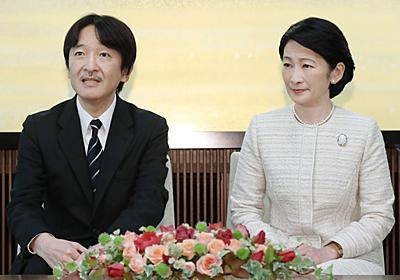 説明を拒む小室圭さんに結婚の資格はない   プレジデントオンライン