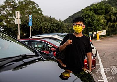 「逮捕まで自分の残り時間を常に考える」 香港の民主活動家、黄之鋒氏 写真10枚 国際ニュース:AFPBB News